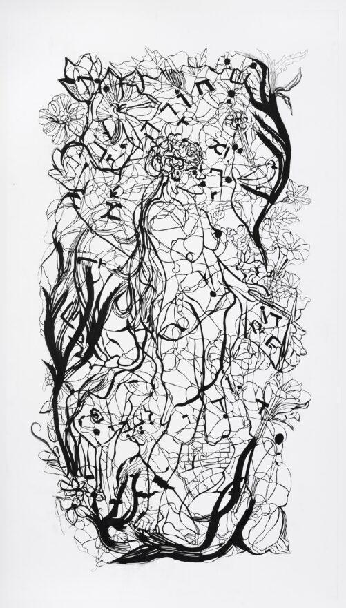 MENTSH 20210 - Jüdisches leben in Deutschland - 1.Rafaelov Shira 160 x90 cm 2011 Cutout Tusche Pergament