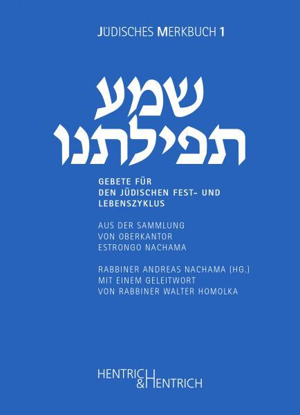 MENTSH 20210 - Jüdisches leben in Deutschland - Andreas Nachama 2