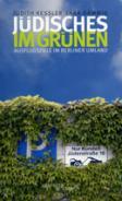 MENTSH 20210 - Jüdisches leben in Deutschland - Dammig 2