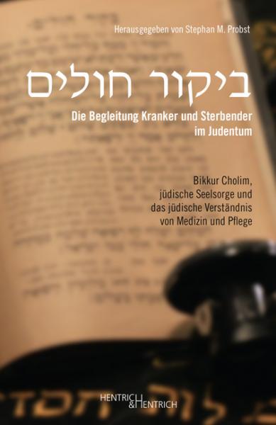 MENTSH 20210 - Jüdisches leben in Deutschland - Probst 2