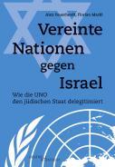MENTSH 20210 - Jüdisches leben in Deutschland - feuerherdt