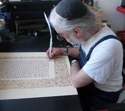 MENTSH 20210 - Jüdisches leben in Deutschland - koci 2014 002